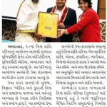 18th-universal-peace-conference-ahmedabad-4
